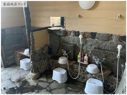 いづみ乃湯シャワー