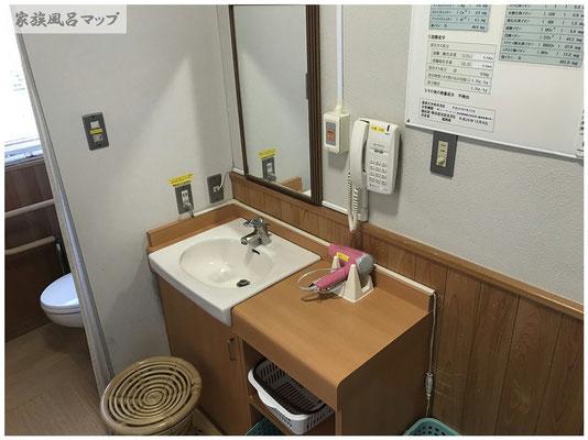 満天の湯 あすてらす洗面所