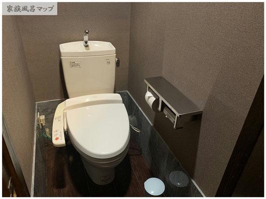 いづみ乃湯トイレ