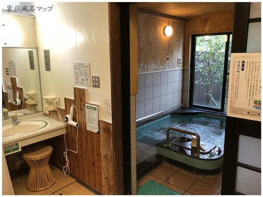 熊の川温泉 ちどりの洗面所