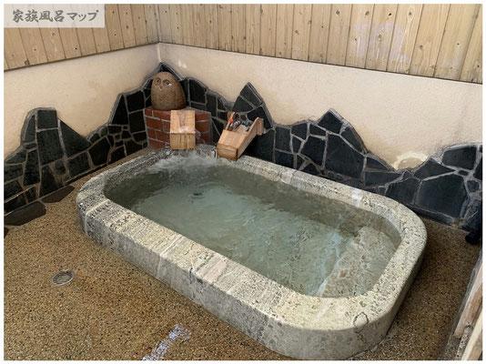 ゆのそ 献上の湯浴槽