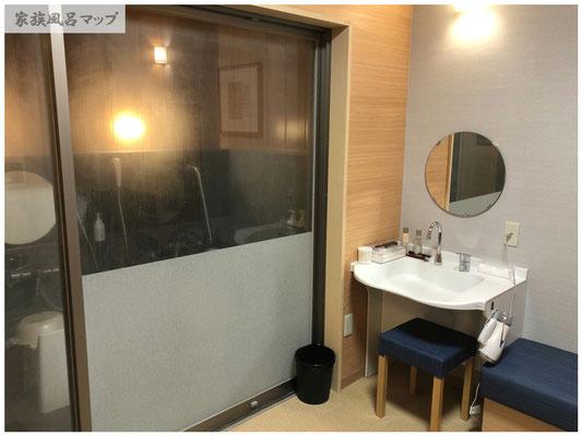 宗像王丸・天然温泉やまつばさ洗面所