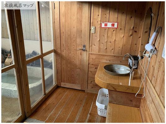 ゆのそ 献上の湯洗面所