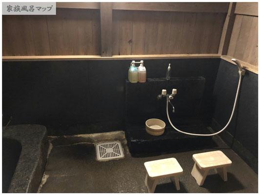 家族風呂温泉 山ぼうしシャワー