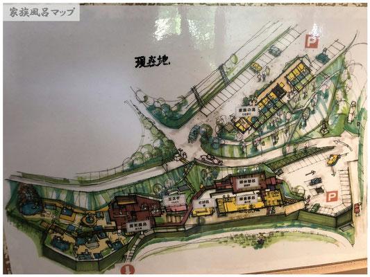 脇田温泉 楠水閣遊び場