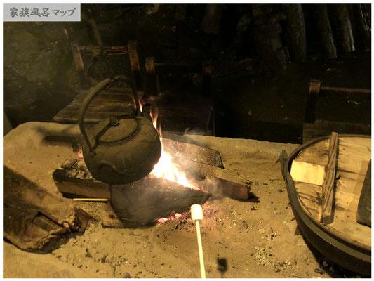 家族風呂温泉 山ぼうしマシュマロ焼き
