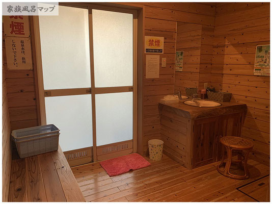 大川温泉 貴肌美人 緑の湯部屋