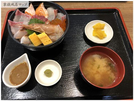 照葉スパリゾート海鮮丼