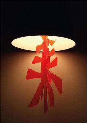 Lamp met speciaal lichteffect