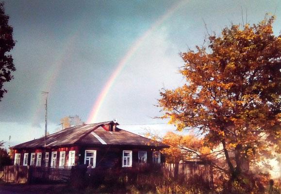 Фото Максима С., 1а класс