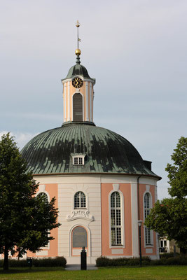 Berlischky-Pavillon, Schwedt, Brandenburg. Foto: Achim Graf