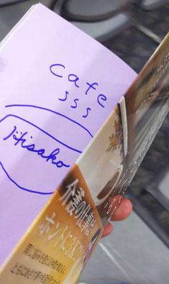 未来をつくるkaigoカフェ