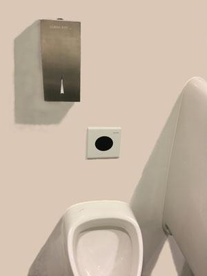 Klassiker am Urinal