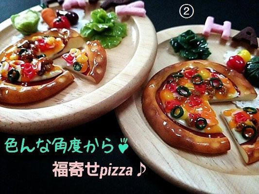 福寄せpizza♪