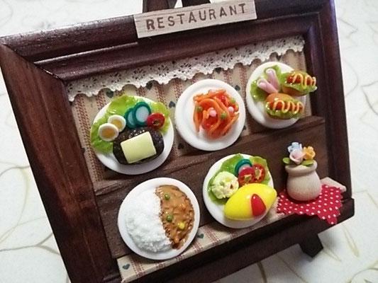 私のレストラン2