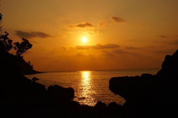 Der Sonnenuntergang mit das Schönste auf KoRong