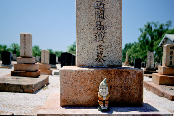Friedhof der japanischen Perlentaucher - Broom, Australien