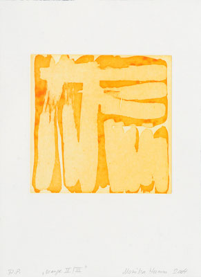 Monika Humm Aquatinta orange V-III, 2004, PG 19,5x20, Bütten39x28,5cm