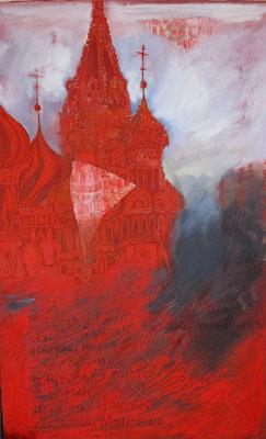 """""""Sur le feu de la Place Rouge"""", 2016, collage papiers, acryliques, huile sur toile"""
