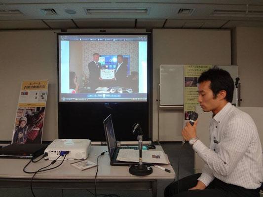 長野松本会場で市役所の職員の方からのプレゼンテーション
