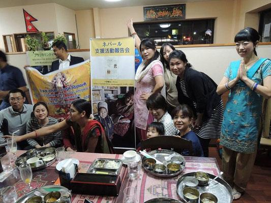岡山ネパールインドカレーレストラン マターでダサインのイベント