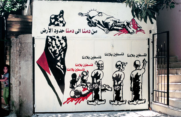 Figure 15. In this reproduction of a Naji al-Ali political cartoon Handala lies face down in death as he simultaneously writes on a wall in the lower part of the image. The upper text reads: 'The border of this land is in Palestinian blood'. The text acro
