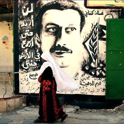 Memorial mural of Ghassan Kanafani in Dheisheh Camp, July 2007