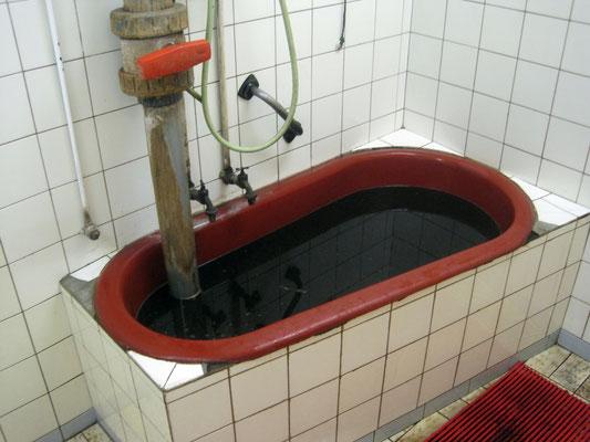 Wannenvollbad im Kurhaus