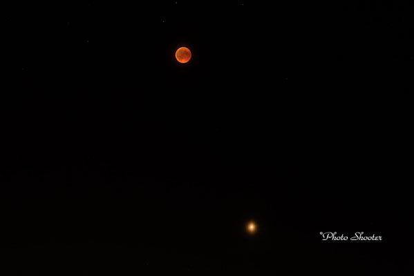 Mond mit Marsopposition