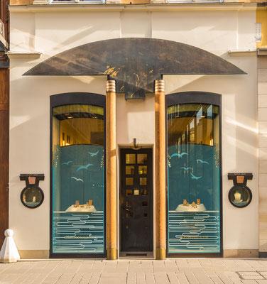 Juwelier Schullin in der Innenstadt, Portal von Hans Hollein.