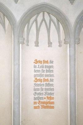 Wandbeschriftungen/Denkmalpflege Frauenkirche Görlitz