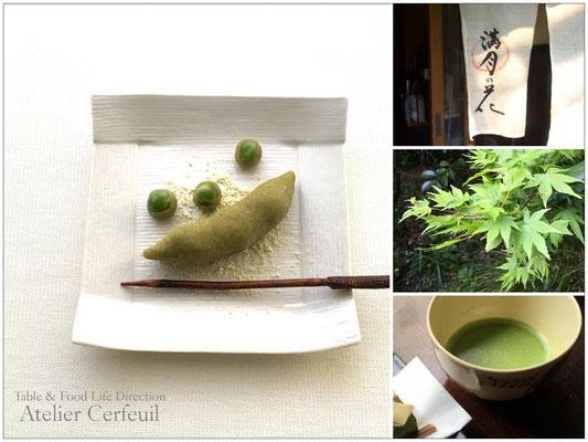 京都産うすい豆とうぐいすきな粉の生和菓子