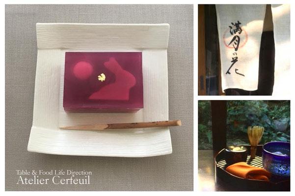 京都大原の赤紫蘇を使った 羊羹と寒天ゼリーの冷んやり和菓子