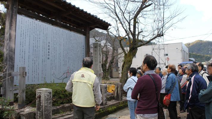 今庄宿観光ガイド(本陣跡)