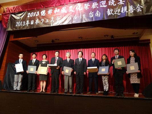 バナちゃんブギ!|台湾公演活動実績|和風文化祭 日本フェスティバル in台南|