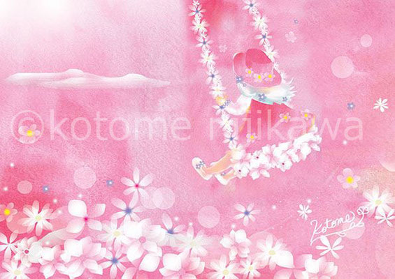 花のブランコ