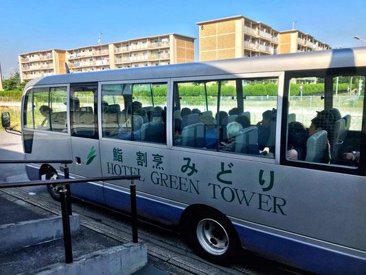 みどりバス