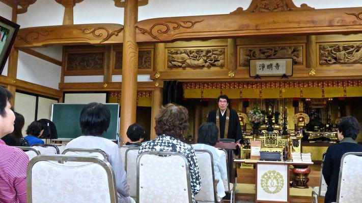 浄明寺のご住職