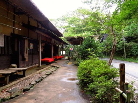 箱根 甘酒茶屋