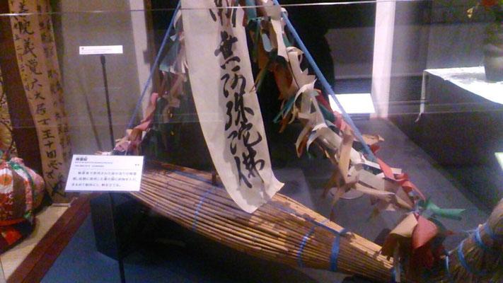 精霊船(お盆の時期 長崎を中心として使われる)