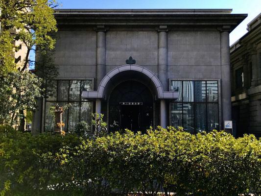 第2伝道会館