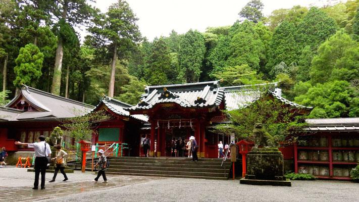 箱根神社 神門