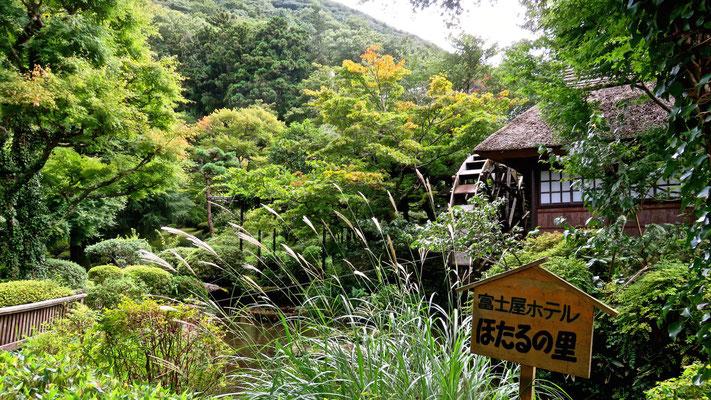 富士屋ホテル 水車小屋