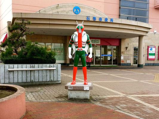 石巻市役所 仮面ライダー