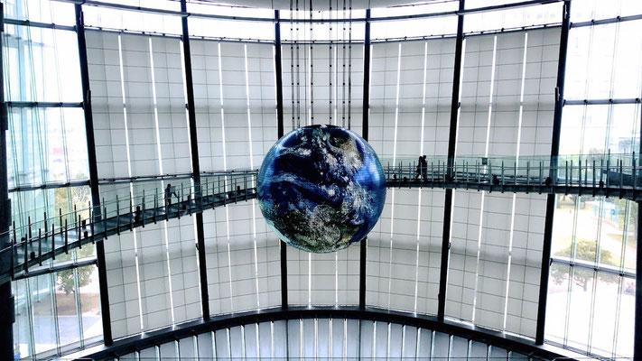 Geo-Cosmos