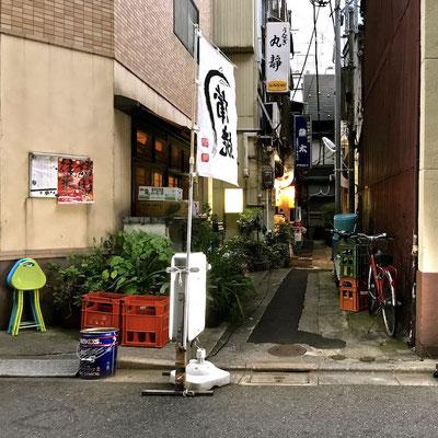 築地の裏路地