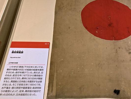 幕府軍艦第二長崎丸関係資料
