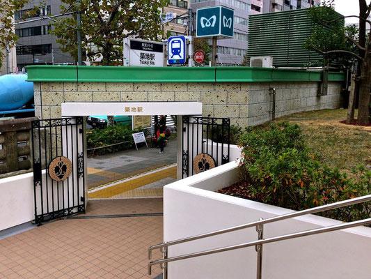 築地駅直通の入り口
