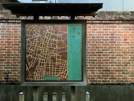 川越城下町地図