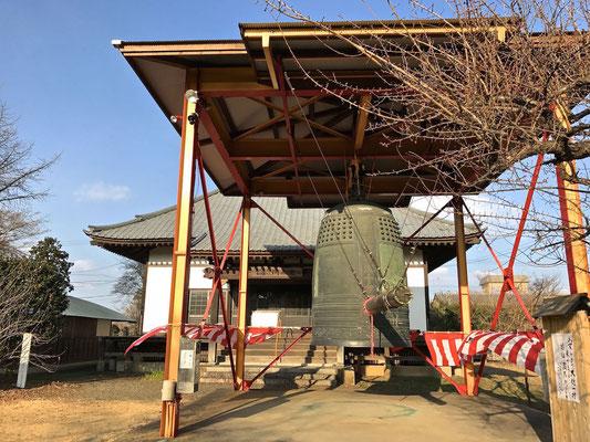 東日本最大の梵鐘 やすらぎの鐘 と 願入寺開基堂資料館